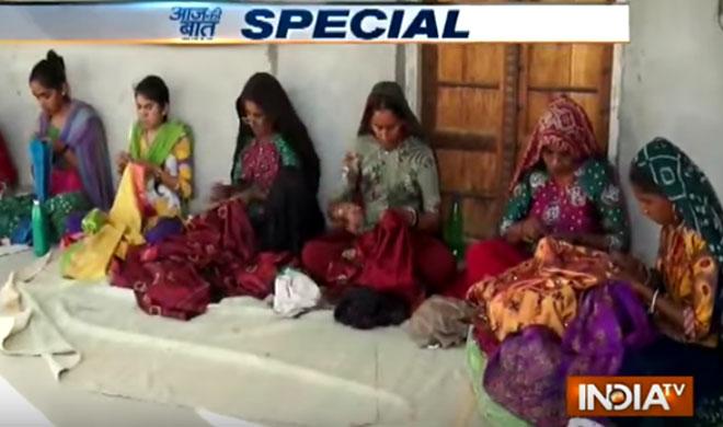 good news kutch- India TV