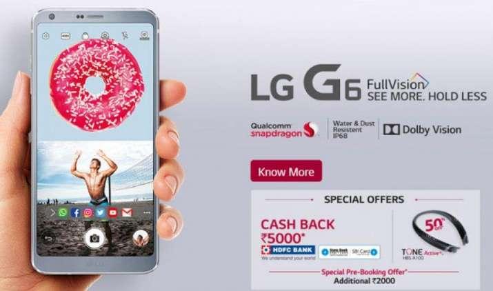 सैमसंग को टक्कर देने के लिए LG का दांव, 24 अप्रैल को लॉन्च होगा LG-G6 स्मार्टफोन- India TV Paisa