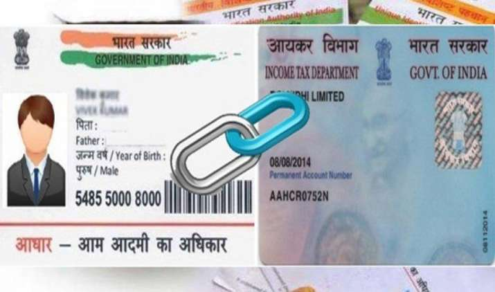 PAN कार्ड के साथ आधार को सिर्फ एक SMS के जरिए ऐसे करें लिंक, ये है पूरा प्रोसेस- IndiaTV Paisa
