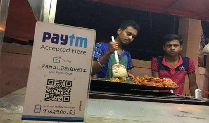 बैंकिंग व वित्तीय सेवाओं में 10,000 करोड़ रुपए निवेश करेगी Paytm, पेमेंट बैंक की अंतिम मंजूरी मिलने का है इंजार- India TV Paisa