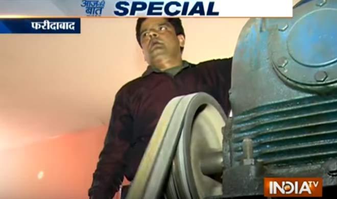 mudra yojna- India TV