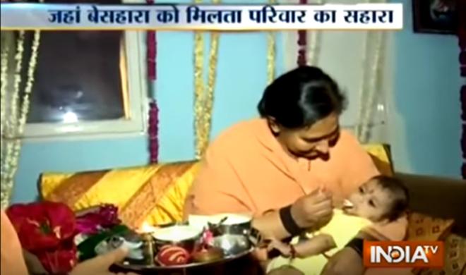 sadhvi ritambhara- India TV