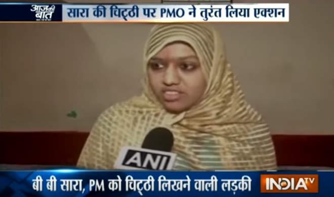 sara- Khabar IndiaTV