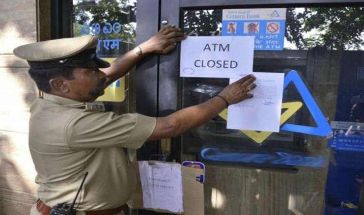 रैनसमवेयर अटैक के डर से बंद हुए सैकड़ों ATMs, आरबीआई ने सॉफ्टवेयर अपडेट करने का दिया निर्देश- IndiaTV Paisa