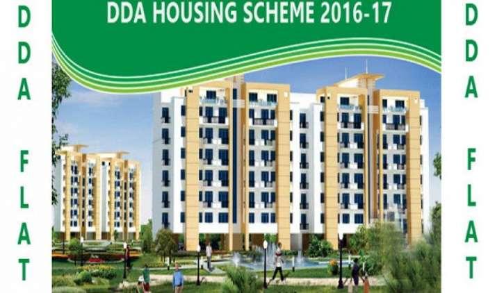 15 जून तक आएगी DDA की नई हाउसिंग स्कीम, जानिए क्या हैं इसके लिए नए नियम और शर्तें- India TV Paisa