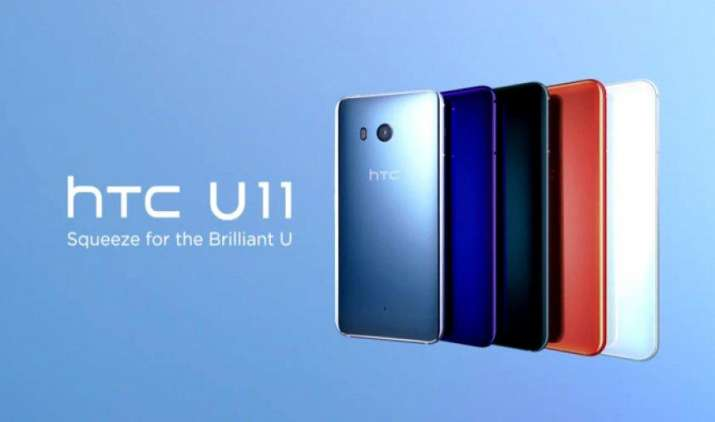 HTC ने भारत में लॉन्च किया स्मार्टफोन U11, फोन में दिए गए हैं एज सेंस समेत कई दमदार और बिल्कुल नए फीचर्स- India TV Paisa
