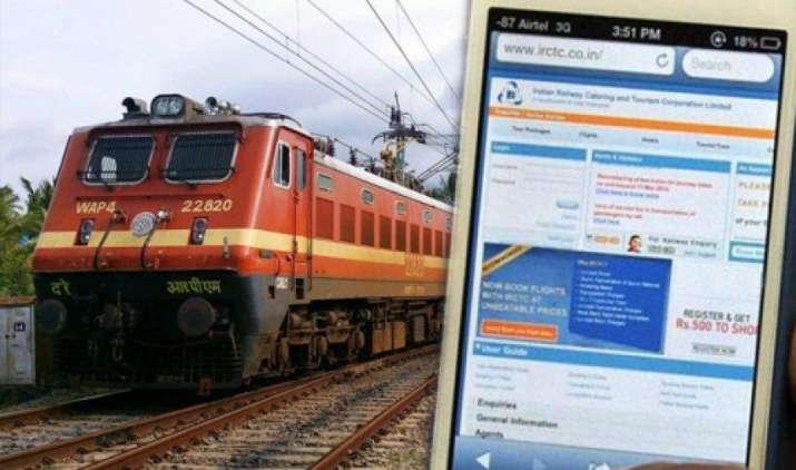 रेल टिकट की ऑनलाइन बुकिंग में मिलेगा COD का भी विकल्प, IRCTC टिकट घर पहुंचा कर लेगी पैसे- IndiaTV Paisa