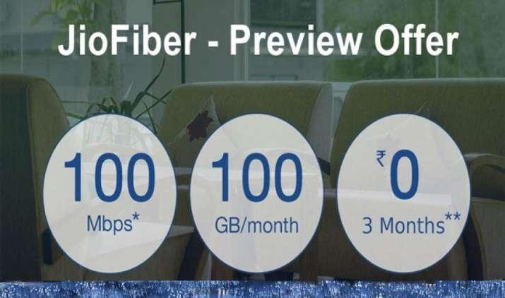 लीक हुआ Reliance Jio का ब्रॉडबैंड प्लान, 3 महीने के लिए मुफ्त होगा 100mbps की स्पीड से 100GB डाटा- IndiaTV Paisa