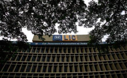 LIC को 2016-17 में 1,80,117 करोड़ रुपए की निवेश आय, सरकारी बॉन्डों से हुई कमाई- India TV Paisa