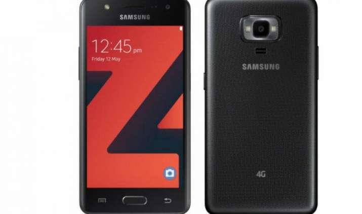 Samsung ने लॉन्च किया टाइजन OS पर आधारित नया स्मार्टफोन Z4, जानिए क्या है खास- IndiaTV Paisa