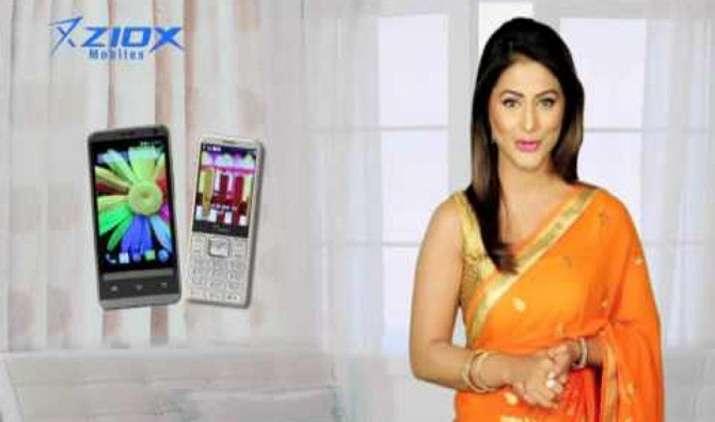 Ziox ने लॉन्च किया Astra Colors 4G स्मार्टफोन, 4G VoLTE से लैस इसकी कीमत है 6,499 रुपए- IndiaTV Paisa