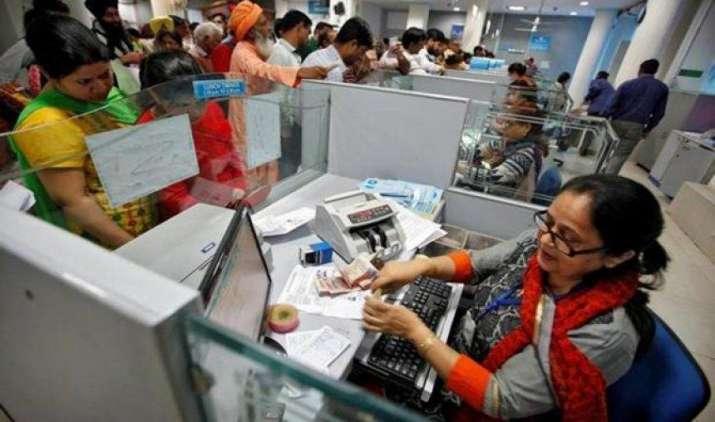 बैंकिंग सर्विसेस के लिए जुलाई से देना होगा आपको ज्यादा टैक्स, पहली जुलाई से महंगी हो जाएंगी बीमा पॉलिसियां- IndiaTV Paisa