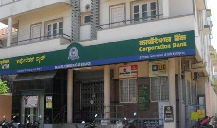 Q4 Results: कॉरपोरेशन बैंक को हुआ 160 करोड़ रुपए का शुद्ध मुनाफा, जस्ट डायल का लाभ 37% घटा- IndiaTV Paisa