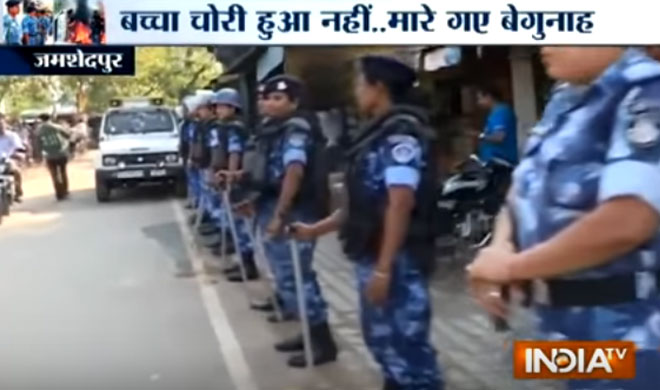 jharkhand- Khabar IndiaTV