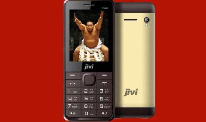 50 दिन के बैटरी बैकअप देता है जीवी का सूमो टी3000, कीमत 1490 रुपए- IndiaTV Paisa