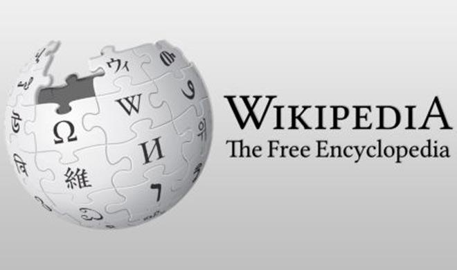 turkey govt ban wikipedia tv channels and radio program- India TV