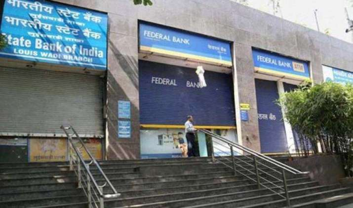 4 दिन के लिए बैंक रहेंगे बंद, आज ही निपटा लें अपना काम, ATM से कैश भी समय पर निकाल लें- IndiaTV Paisa