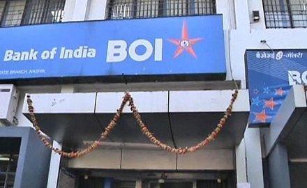 बैंक ऑफ इंडिया की अनुषंगियों में हिस्सेदारी बेचकर जुटाएगा पूंजी- IndiaTV Paisa