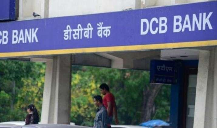 DCB बैंक ने सस्ता किया कर्ज, MCLR में 0.53 फीसदी तक की कटौती की- India TV Paisa