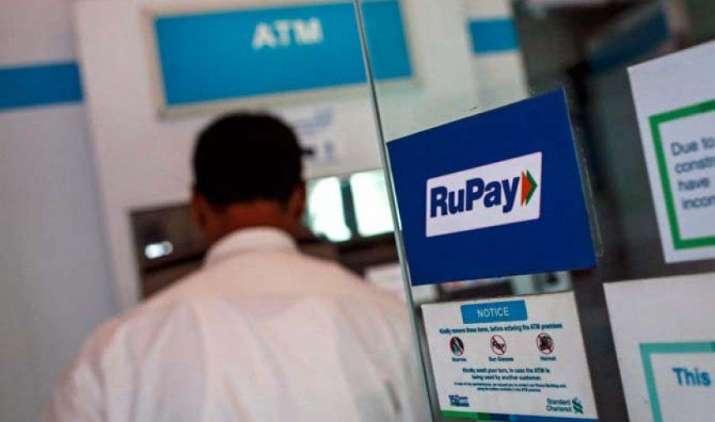 सिर्फ ATM से पैसे निकलवाने के लिए नहीं है RuPay कार्ड, मिलता है 2 लाख तक का दुर्घटना बीमा- IndiaTV Paisa