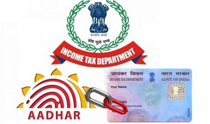 हर व्यक्ति के लिए अनिवार्य नहीं है PAN को आधार से लिंक करना, आयकर विभाग ने इन लोगों को दी है छूट- IndiaTV Paisa