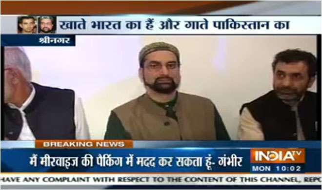 Mirwize Farooq- Khabar IndiaTV