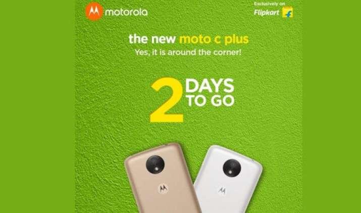 Motorola सोमवार को भारत में लॉन्च करेगा Moto C Plus स्मार्टफोन, फ्लिपकार्ट पर होगा उपलब्ध- IndiaTV Paisa