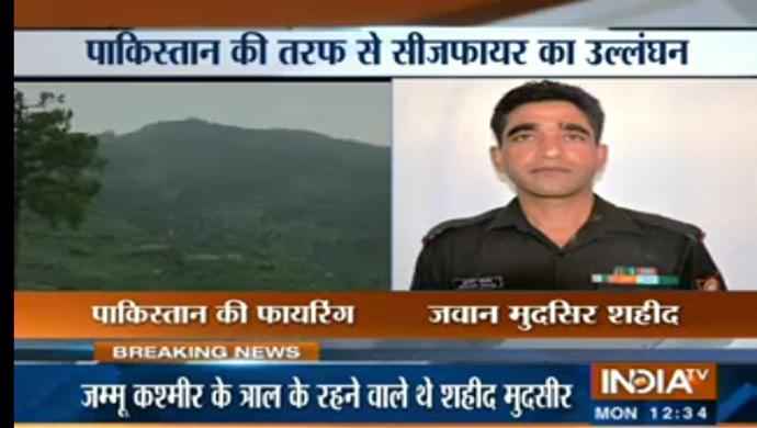 Soldier Killed in Ceasefire Violation By Pakistan In Jammu...- Khabar IndiaTV