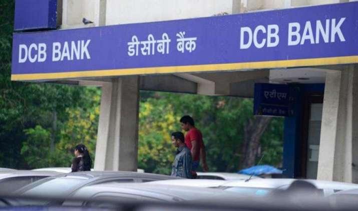 DCB बैंक ने MCLR रेट में की 0.57 प्रतिशत तक की कटौती, अब और सस्ता हुआ कर्ज लेना- India TV Paisa