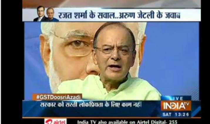 GST Doosri Azadi: वित्त मंत्री ने कहा-GST में दरें तय करते वक्त हुई कुछ गलती, लेकिन उन्हें सुधारा- India TV Paisa