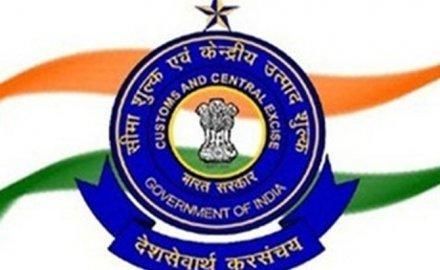 सेक्स टॉयज सहित कई अवैध सामान को कस्टम विभाग ने किया जब्त, 1000 से ज्यादा पार्सल रोके- IndiaTV Paisa