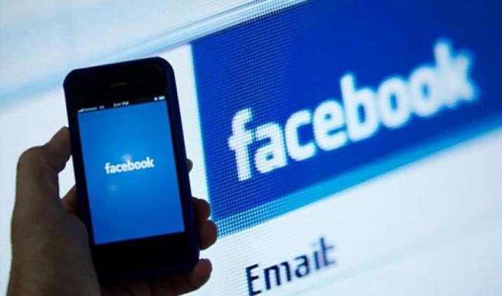 पाकिस्तान में बंद होने वाला है फेसबुक, वजह जानकर हैरान रह जाएंगे आप- India TV Paisa