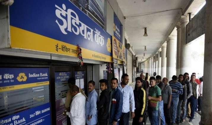 इंडियन बैंक का शुद्ध लाभ 21% बढ़कर 372 करोड़ रुपए हुआ, डीएचएफएल का मुनाफा पहली तिमाही में 29% बढ़ा- India TV Paisa
