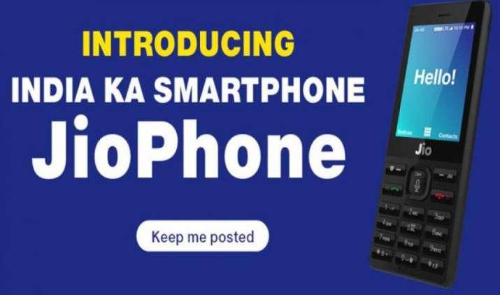 जियो फोन चाहिए तो आज ही यहां रजिस्टर करें अपनी डिटेल, कंपनी खुद करेगी आपसे संपर्क- IndiaTV Paisa