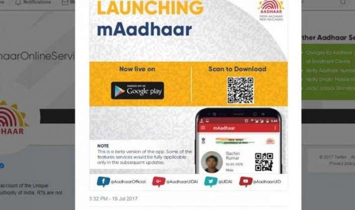 अब फोन में होगा आपका आधार, UIDAI ने लॉन्च किया mAadhaar एंड्रॉयड एप- India TV Paisa