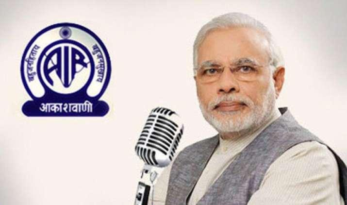 PM मोदी की 'मन की बात' से करोड़पति बना ऑल इंडिया रेडियो, 2 साल में कमाए 10 करोड़ रुपए- IndiaTV Paisa
