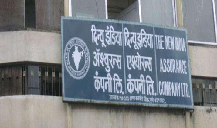 न्यू इंडिया एश्योरेंस का IPO अक्टूबर तक आने की उम्मीद, सरकार से मंजूरी मिलने का है इंतजार- India TV Paisa