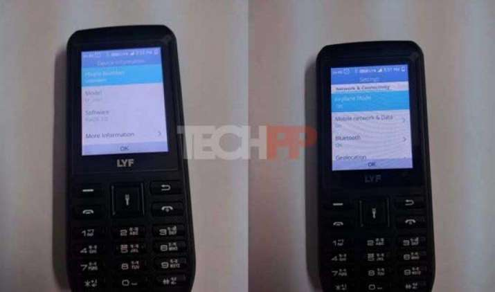 रिलायंस की AGM में कल मुकेश अंबानी लॉन्च कर सकते हैं 500 रुपए का Jio फीचर फोन, इंटरनेट पर लीक हुई तस्वीरें- India TV Paisa