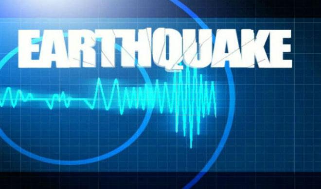 7.7-magnitude earthquake in Russia, tsunami warning issued- Khabar IndiaTV