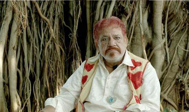 om puri- India TV