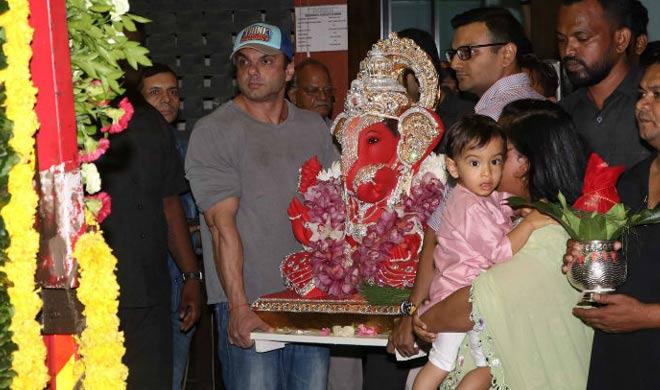 Ganpati Celebation