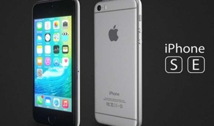 iPhone SE पर मिल रहा है भारी डिस्काउंट, सिर्फ 14,990 रुपए होगी खरीद की कीमत- IndiaTV Paisa