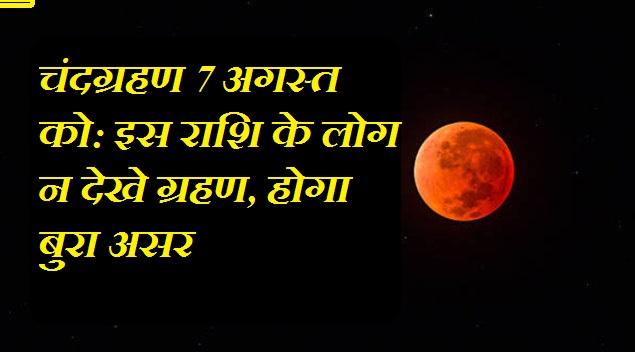 basil- Khabar IndiaTV