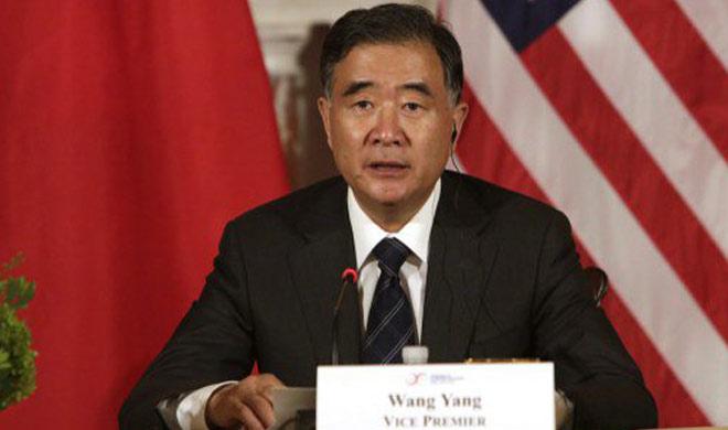 China Deputy Prime Minister Wang Yang- Khabar IndiaTV