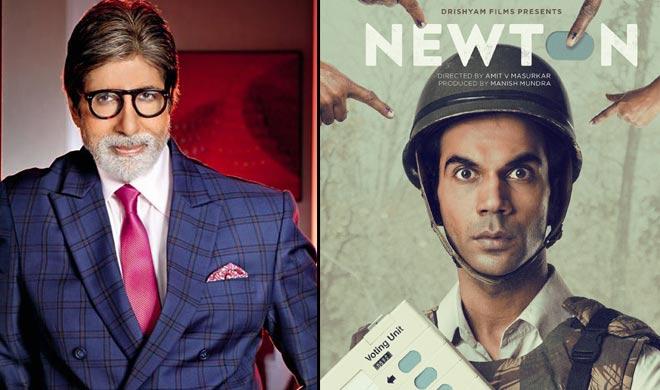 newton- India TV