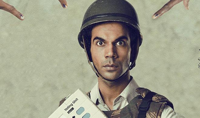 Rajkummar- India TV