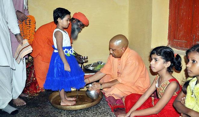 cm yogi kanya poojan- Khabar IndiaTV