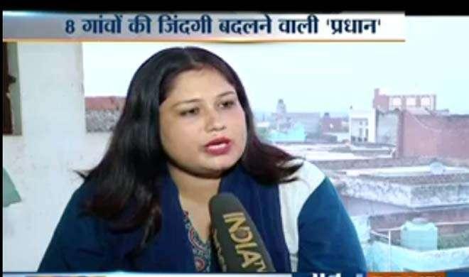 good news- India TV