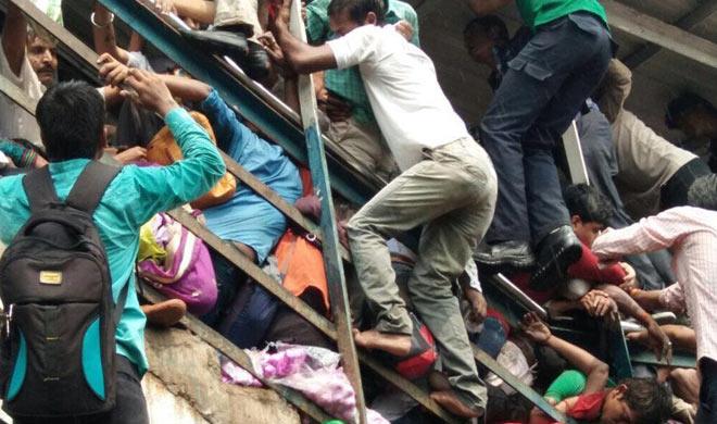 mumbai stampede- Khabar IndiaTV
