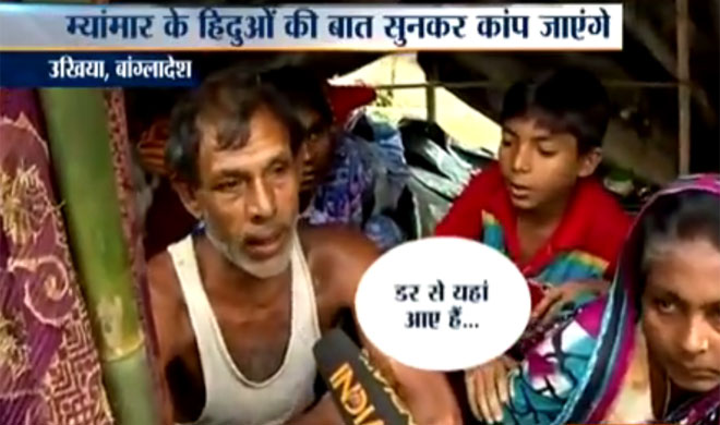 Myanmar Hindu- Khabar IndiaTV
